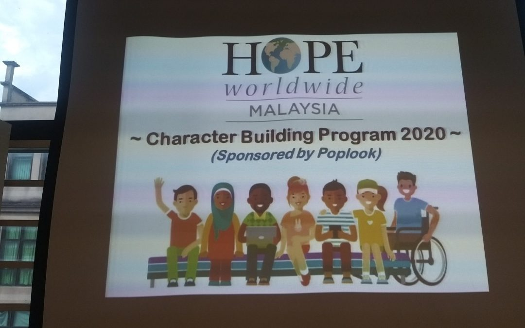 POPLOOK Character 1st Education Program